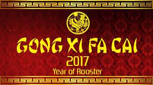 feliz-ano-nuevo-chino-2017